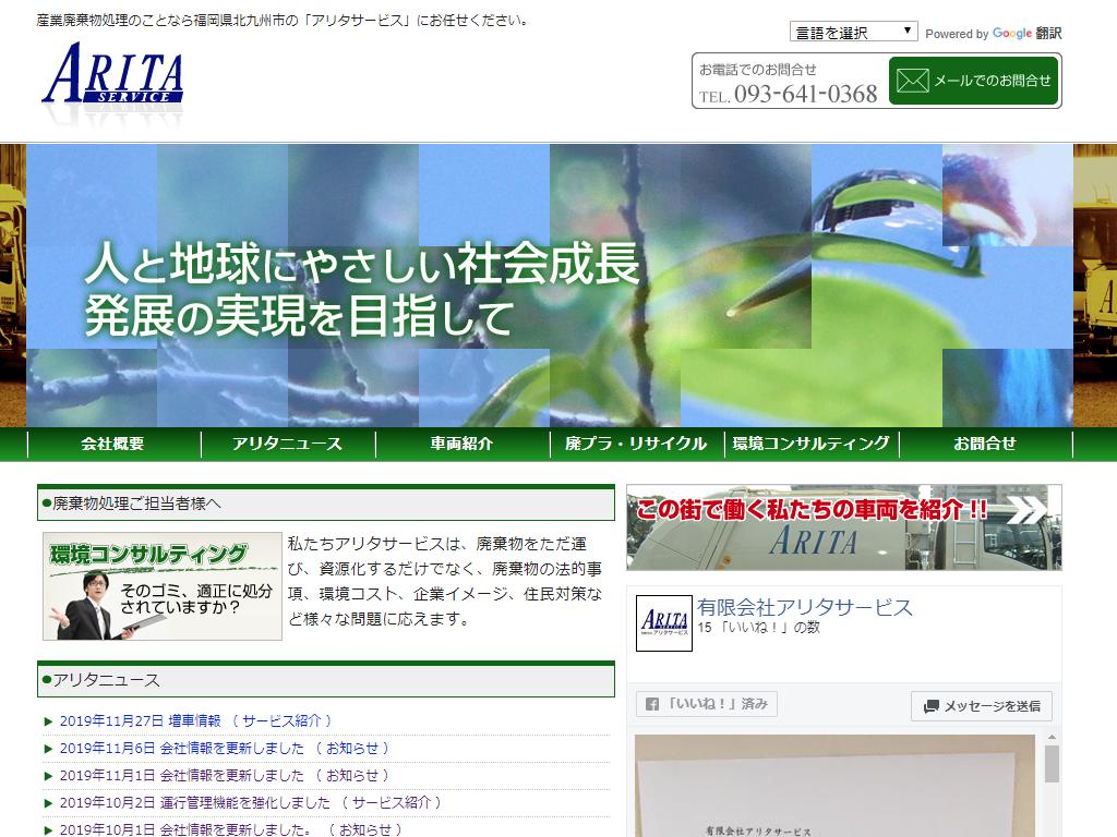 web-work_01