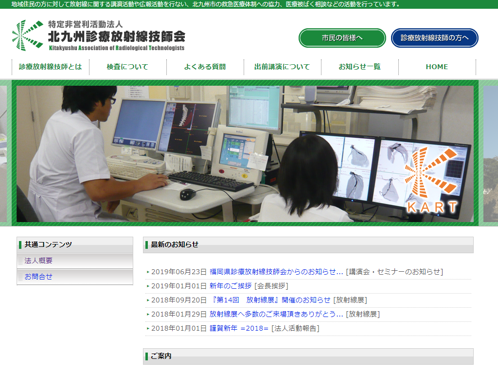 web-work_07