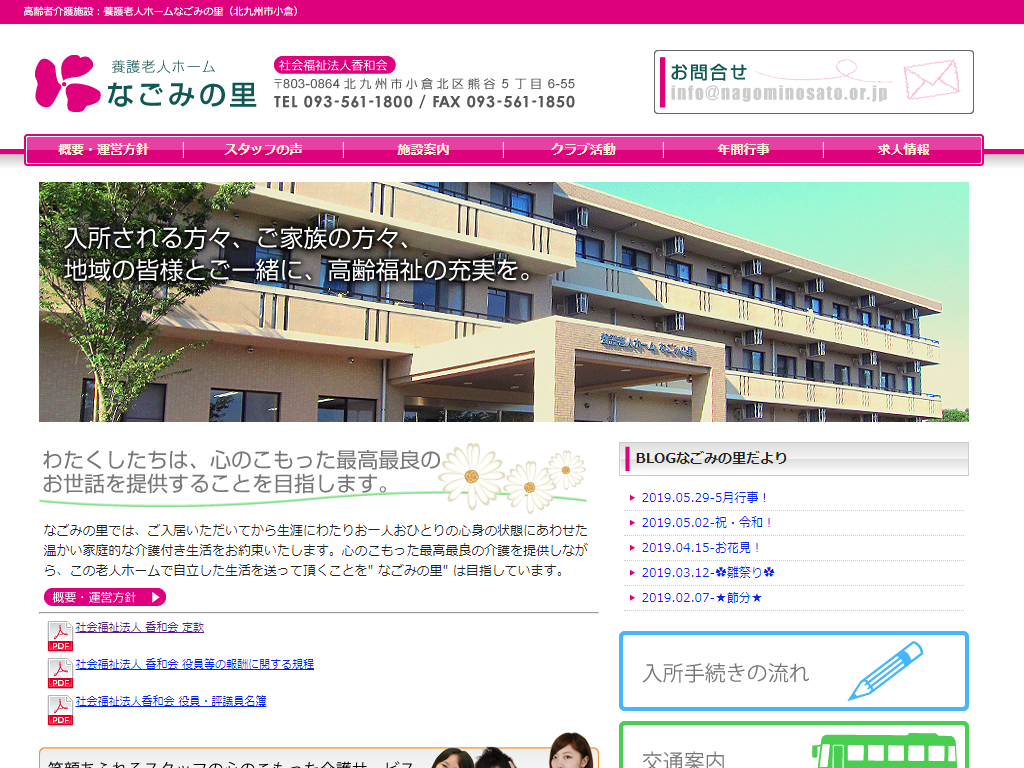 web-work_12