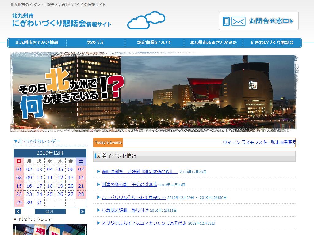 web-work_33